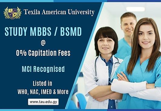 Study MBBS/ BSMD@TAU