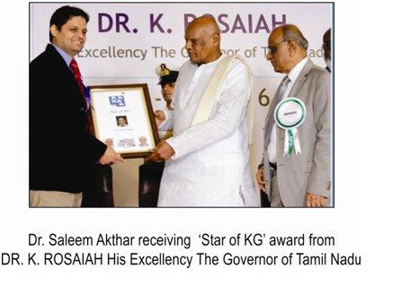 Texilian Dr. Saleem Akthar award from Dr. K. Rosaiah
