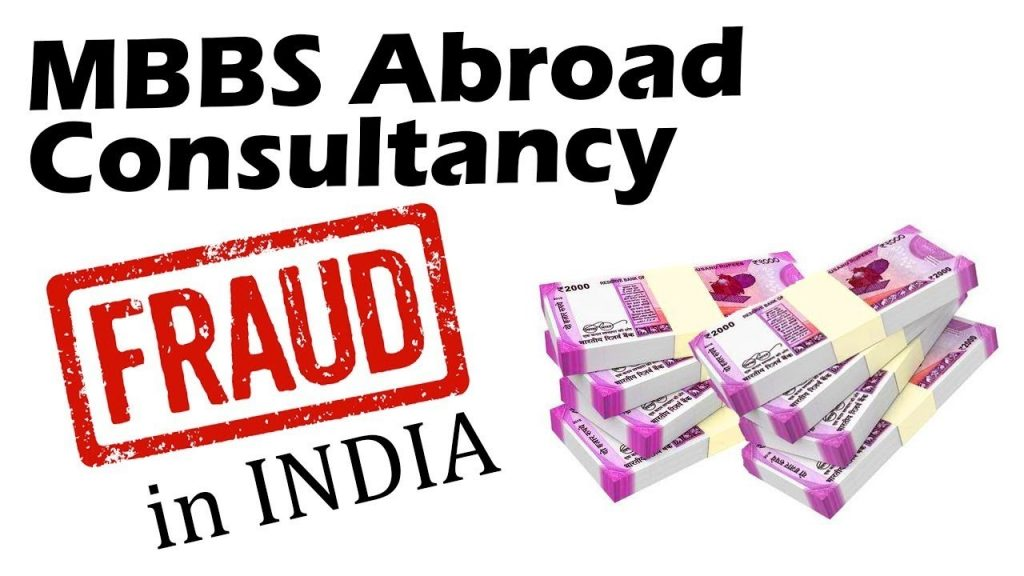 Fraud-Abroad-consultancy