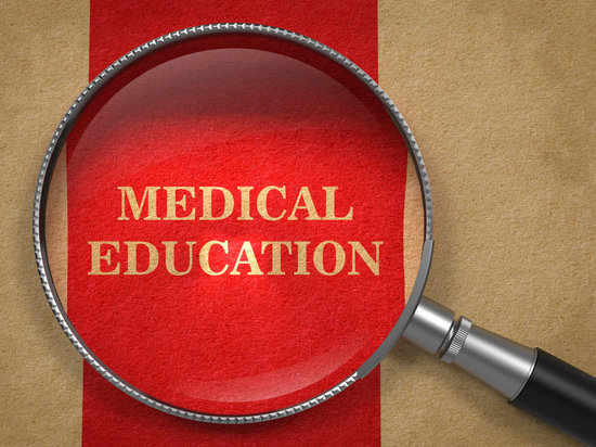 latest trends in medical education